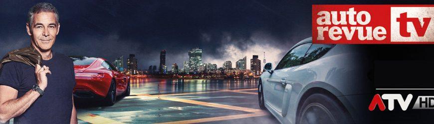 Autorevue TV: KTM X-Bow GT4